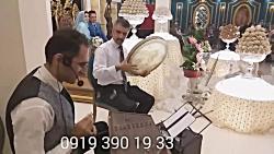اجرای جشن ازدواج با دف ...