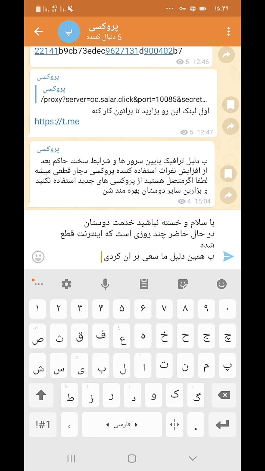 اتصال  اینترنت  خود ب تلگرام