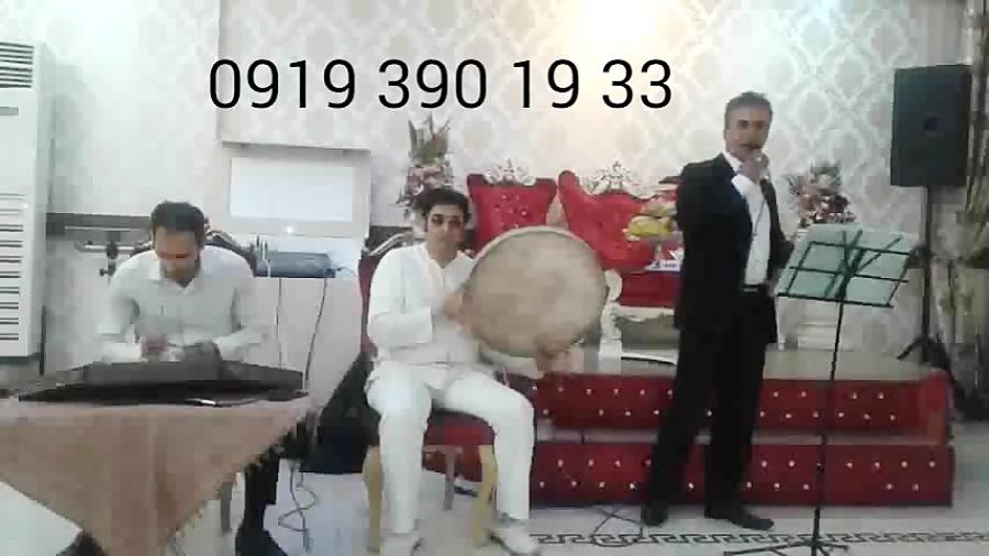 گروه موسیقی اجرای عروسی ازدواج 09193901933 گروه موسیقی سنتی