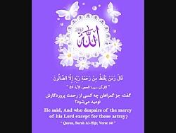 """مناجات با حضرت ارحم الراحمین """" باروی سیاهم، با بار گناهم آمدم یا الله """""""