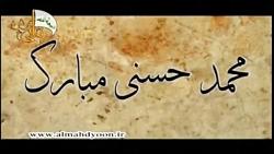 10916- علت اینکه امام زمان(عج)ظهور نکرده اشکال از کتاب المفاجات است نه احمدالحسن