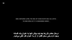 سریال دیدن(SEE) فصل اول فسمت اول با زیرنویس فارسی