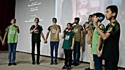 اجرای گروه سفیران انقلاب در  تیتراژ فیلم منطقه پرواز ممنوع