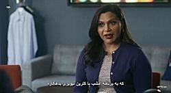 فیلم سینمایی (آخر شب) زیر نویس فارسی