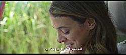 فیلم سینمایی (در میان علفزار بلند) زیر نویس فارسی