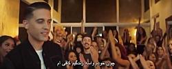 ترجمه و زیرنویس فارسی موزیک ویدیو Me, Myself