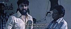 فیلم سینمایی آسوران زیرنویس فارسی