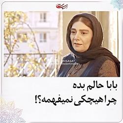 فيلم برادرم خسرو با باز...
