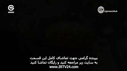 Golpari - Duble - 80 | سریال گلپری دوبله فارسی قسمت 80