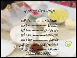 آموزش آشپزی - طرز تهیه سوفله سیب زمینی