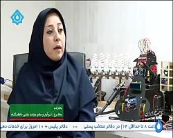 انعکاس فعالیت های مرکز رشد دانشگاه صنعتی ارومیه در شبکه استانی