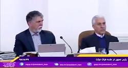 روحانی: یک جمع کوچک، ضد وطن و منافع ملی اقدام کردند