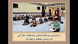 گزیده فعالیت های بنیاد شهید و امور ایثارگران گیلان در آبان ماه 1398