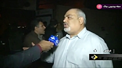 اخبار ساعت 9:00 شبکه 1 - ۲ آذر ۱۳۹۸