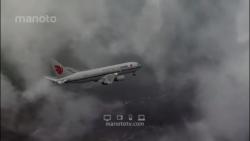 پیام اضطراری - نقطه چرخش - (سقوط هواپیمای Air China Flight 129)