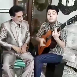 آهنگ جالب پدر- پسر کنار پدرش براش میخونه