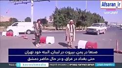 هراس مقامات رژیم صهیونیستی از قدرت روزافزون ایران