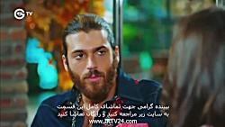 Atre Eshgh - 147 | سریال عطر عشق دوبله فارسی قسمت 147