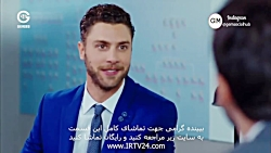 سریال سیب ممنوعه دوبله فارسی 50 | Sibe Mamnoee - Duble - 50