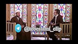 طب اسلامی کاملا از طب سنتی جداست - طبیب آیت الله تبریزیان پدر طب اسلامی
