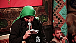 زمینه شب عاشورا داداش نرو بمون پیشم دچار تشویشم باهات آروم میشم - سید امیر حسینی
