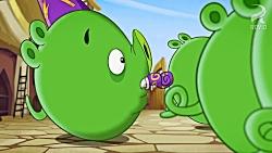 کارتون پرندگان خشمگین قسمت 19