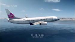 پیام اضطراری - جزئیات مرگبار - (سقوط هواپیمای China Airlines Flight 120)