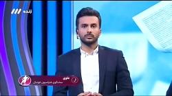 جزییات قرارداد ویلموتس (سرمربی تیم ملی ایران)