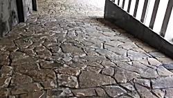اجرای کف فرش باسنگهای ورقه ای لاشه مالون کوهی ورقه ای کوهی ۰۹۱۲۴۰۲۶۵۴۵