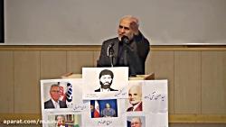 سخنرانی کوبنده دکتر حسن عباسی علیه حسن روحانی/ ادب داشته باش!
