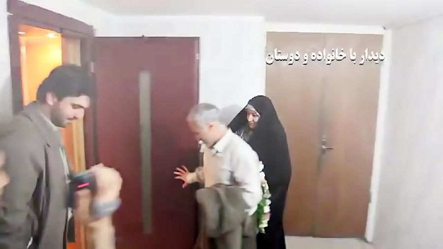 حسن عباسی می_آید...