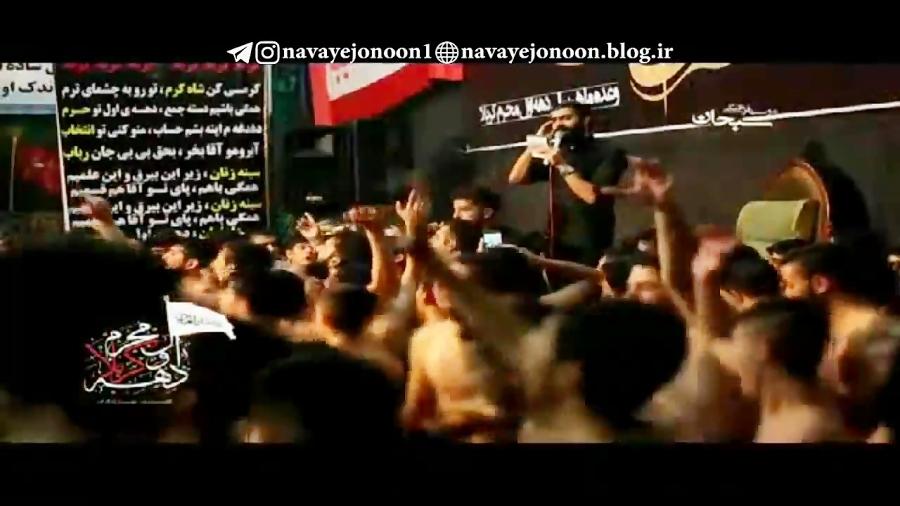 محمود عیدانیان - تپش قلب دیوونم ابالفضل - بسیارزیبا