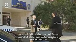 Golpari - Duble - 83 | سریال گلپری دوبله فارسی قسمت 83