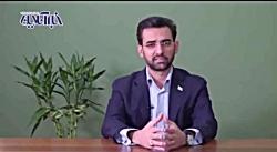 عذر خواهی آذری جهرمی از قطع اینترنت ایران