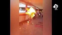 +16 | آتش زدن طرفدار دولت هنگ کنگ توسط تظاهرکنندگان
