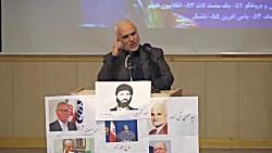 سخنرانی کوبنده حسن عباسی علیه حسن روحانی/ شما محاکمه خواهید شد!