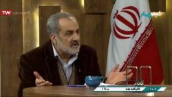 مدرسه ایران | قسمت چهارم | تربیت اجتماعی و سیاسی در مدرسه