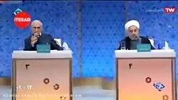 اعتراف جهانگیری به نابودی اقتصاد ایران توسط دولت تدبیر و امید!