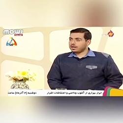 حمله ی مجری تلویزیونی به مهناز افشار