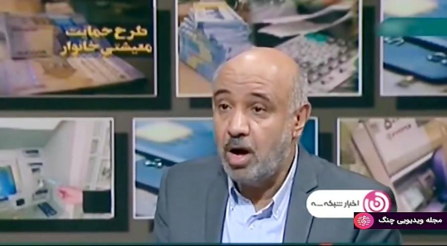 اخبار ساعت 22:00 شبکه 3 - ۵ آذر ۱۳۹۸