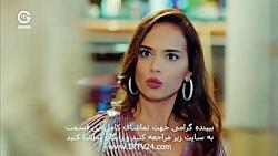 سریال سیب ممنوعه دوبله فارسی 53 | Sibe Mamnoee - Duble - 53