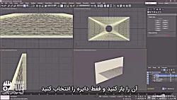 آموزش 3d Max مقدماتی؛ 34 : Creating a freehand spline