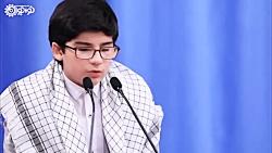 فرازی از تلاوت قاری نوجوان «محمدرضا حاتمی»