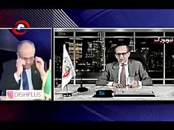 رونمایی از پرچم رئیس جمهور جدید ایران! _ دعوای اپوزیسیون برای پست ریاست جمهوری!