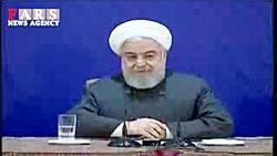 روحانی: از تاریخ سهمیه بندی بنزین خودم هم خبر نداشتم