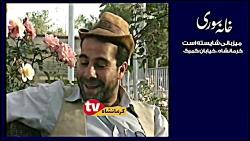 شعر طنز گرانی سال 74 در کرمانشاه مناسب سال 98 / کرمانشاه تی وی