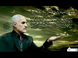 دکتر حسن عباسی « رسانه های بازتابی » | تحلیل بازداشت روح الله زم, موسس آمدنیوز