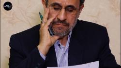 انتقاد تند احمدی نژاد از روحانی
