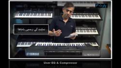 رونمایی اولین SX900 در ایران - پارت 3