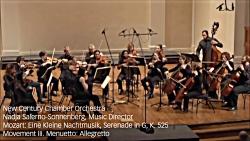 موتسارت: موسیقی کوتاه شبانگاهی- موومان سوم-منوئه: آلگرتو